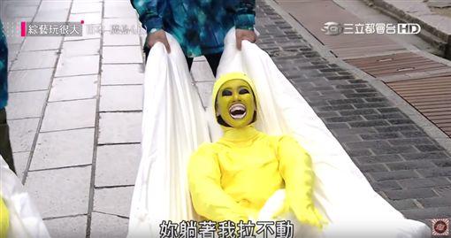 小薰、玩很大/YT