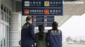 觀宏專案越南脫團旅客首位遭遣返的阮姓女子(翻攝畫面)