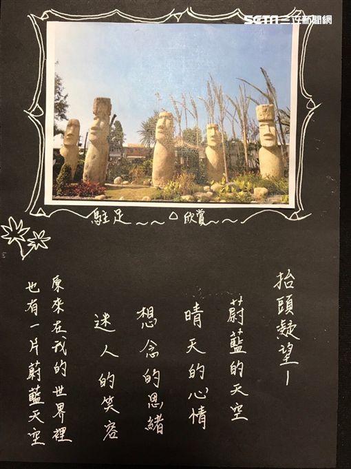 內埔國小教師以硬筆字書寫花博之美(台中市政府)