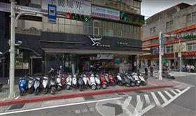 台北,信義,房東,租金,金鑛,咖啡,熄燈,關店,回憶,Ptt,租約,高雄,夾娃娃 圖/翻攝自Google Map