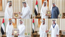 阿拉伯聯合大公國,性平,得獎者,歧視(圖/翻攝自推特)