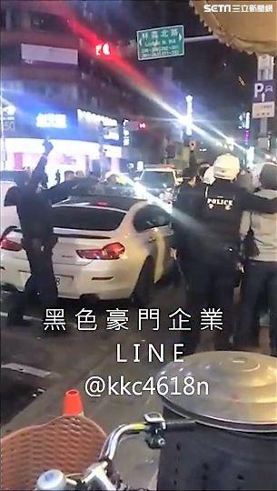 兩派酒客在林森北路與長春路口爆發大亂鬥(翻攝臉書)