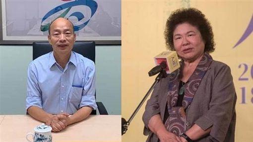 韓國瑜、陳菊/韓國瑜、陳菊臉書