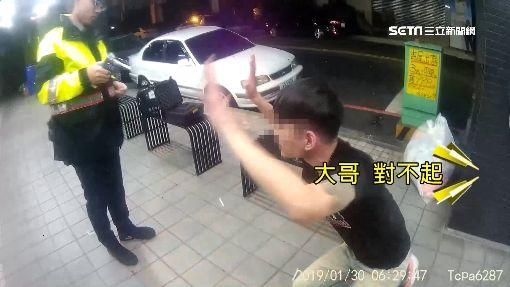 雙B醉男闖紅燈撞車 下跪求警別酒測