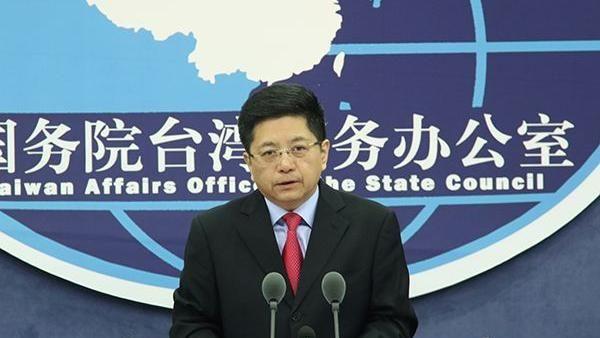 台灣仍禁止陸生返台就讀 國台辦跳腳怒轟「歧視性措施」