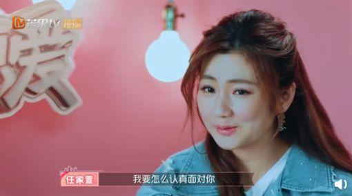 Selina,任家萱,女兒們的戀愛,張軒睿/翻攝自湖南衛視芒果TV官方YouTube
