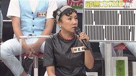 謝麗金 圖/中天電視提供