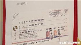 每逢農曆年前,總有一位以「無名氏」名義捐贈善款予新北市政府,2019年再捐2千萬元。(圖/新北市政府提供)