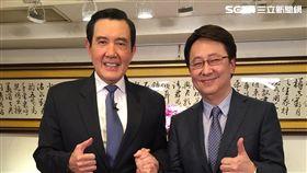 馬英九、李四端 圖/win tv提供