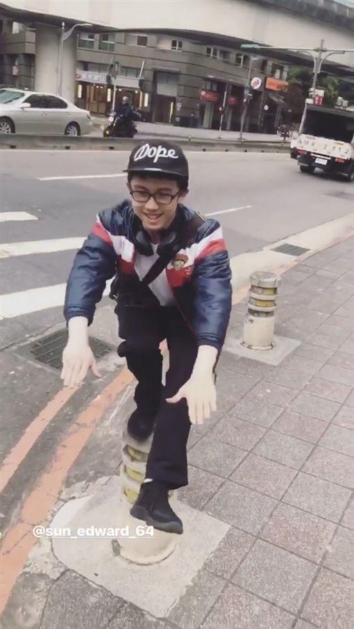 狄鶯,孫鵬,孫安佐,危險動作/翻攝自孫安佐IG