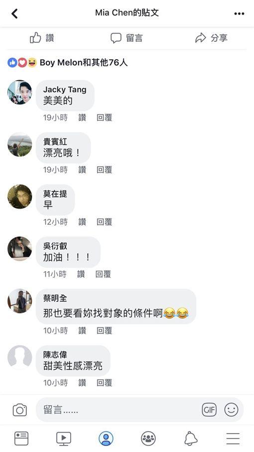 MC姊,陳佳君,想交男友。翻攝Mia Chen臉書