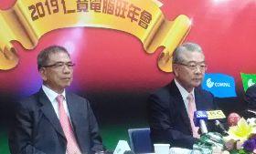 陳瑞聰:若美中談判不順 於越南及台灣