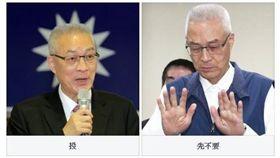 戰2020。對此,有網路媒體在臉書發起投票,「如果吳敦義出來選總統,你有可能投他嗎?」雖然投票還沒結束,但目前的結果讓外界倒抽一口氣。(圖/翻攝自臉書《老天鵝娛樂》)