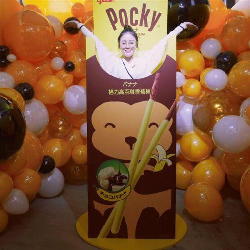 台北景點排行榜 松山文創園區居冠 春節旅遊拍萌照 Pocky世界、超大米奇讓您快門按不停!