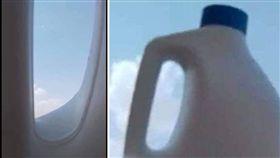 不少人會透過「旅行」放鬆身心靈,就有一名網友拍下飛機窗邊的天空的視角,與網友們分享自己的生活,沒想到這一切都是假象!原來該名網友是用家庭號的鮮奶罐「借位」拍攝,乍看之下有如飛機窗位的風景。不少網友看到後,紛紛直喊:「怎麼覺得有點淒涼?」(圖/翻攝自●【爆廢公社】●)