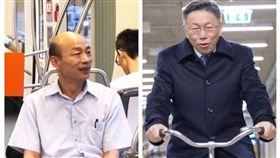韓國瑜與柯文哲