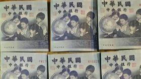 鈔票,錢,新台幣(圖/爆怨公社)