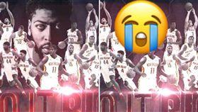 NBA/鵜鶘出招!一眉慘「被消失」 NBA,紐澳良鵜鶘,Anthony Davis 翻攝自推特