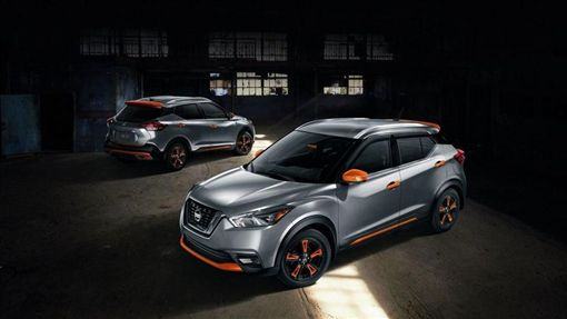 Nissan Kicks。(圖/翻攝網站)