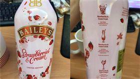 好市多推出英國限定的「草莓奶酒」。(圖/翻攝自Costco好市多商品經驗老實說)
