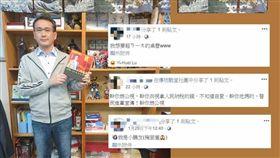 公視台語台辦抽獎 j網疑不中立嗆「X你娘公視」仍中獎(圖/翻攝自公視台語台臉書)