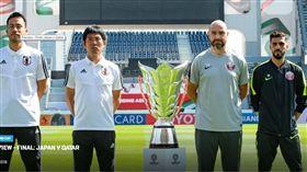 ▲日本與卡達將爭奪亞洲盃冠軍。(圖/取自亞足聯官網)