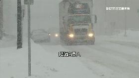 川普笑急凍1800