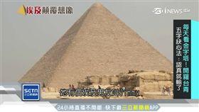 埃及,開羅,性騷擾