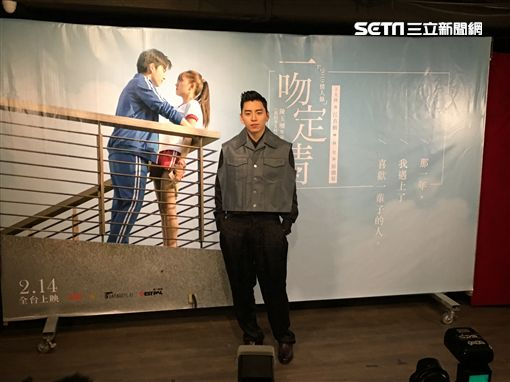 電影《一吻定情》媒體見面會王大陸、陳玉珊、陳柏融。(圖/記者常朝貴攝影)