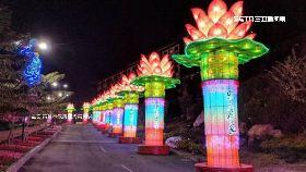 高燈會公祭0600(DL).