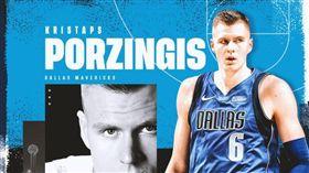NBA/重磅交易!達拉斯獲歐洲巨星 NBA,達拉斯獨行俠,紐約尼克,Kristaps Porzingis,DeAndre Jordan 翻攝自推特 NBA on TNT