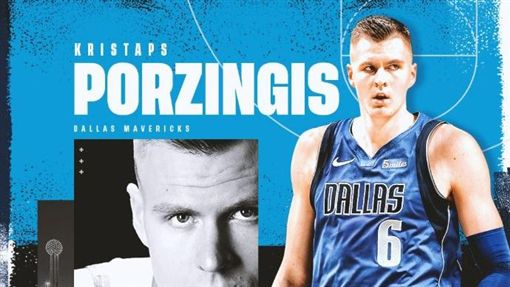 NBA/重磅交易!達拉斯獲歐洲巨星NBA,達拉斯獨行俠,紐約尼克,Kristaps Porzingis,DeAndre Jordan翻攝自推特 NBA on TNT