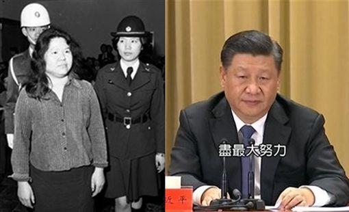 美麗島大審 陳菊 習近平 資料照