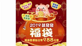 農曆新年到,台灣人國民運動「刮刮樂」再度風行,今年台彩一樣推出多款遊戲滿足刮迷的樂趣,其中高額獎金「2000萬超級紅包」、「1000萬大贏家」和中獎率100%「財神發紅包」更是前三名熱門彩券,吸引買氣的賣點不外乎大獎夠大或中獎機率100%,讓民眾有期待,試一試自己的好手氣。
