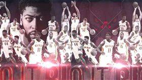 NBA/一眉慘被消失 原因有洋蔥 NBA,紐澳良鵜鶘,Anthony Davis 翻攝自推特