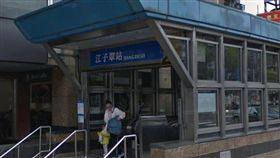 江子翠,捷運站,google map