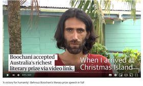 伊朗難民獲澳洲文學大獎。(圖/翻攝自Guardian News YouTube)