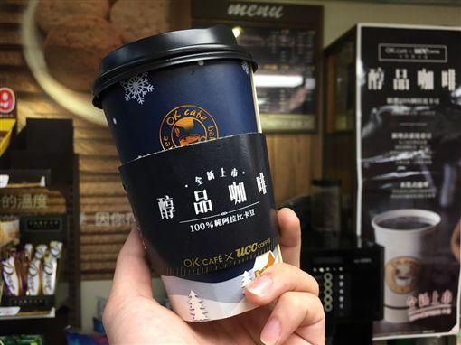 星巴克,咖啡,買一送一,超商。(圖/品牌提供)