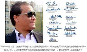 美國13名跨黨派議員連署提名被中國政府監禁的維吾爾族學者伊力哈木.土赫提為諾貝爾和平獎候選人。中國外交部發言人耿爽今(1)日說,伊力哈木犯有分裂國家罪,「國際社會應認清是非曲直」。(圖/翻攝自網站維吾爾族之聲)