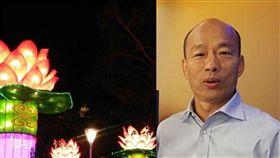 高雄金銀河燈會,韓國瑜組合圖,資料照