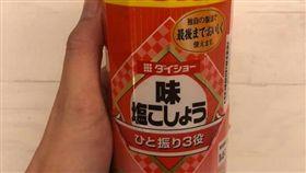 好市多這款胡椒鹽被推爆。(圖/翻攝自Costco好市多 商品經驗老實說 臉書)