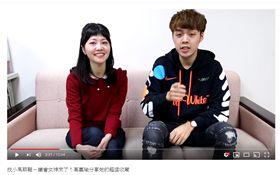 高嘉瑜潮鞋 翻攝自/YouTube頻道XiaoMa小馬