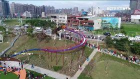 玩風禾公園1800