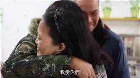 剛視訊完…媽媽就現身金門軍營!除夕留值少尉飆淚:我愛你 圖/翻攝自青年日報臉書