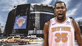 NBA/招募杜蘭特 尼克祭出殺手鐧 NBA,金州勇士,Kevin Durant,紐約尼克 翻攝自推特