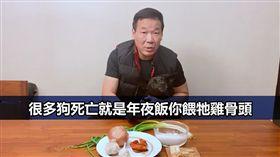 鍾小平提醒過年千萬不要餵食剩菜剩飯給毛小孩