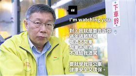 台北市長柯文哲3日晚間在臉書發文指出,對於這些不斷再犯的酒駕者,他比較傾向把他們當作「病人」看待。(圖/翻攝柯文哲臉書)