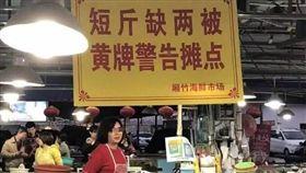(圖/翻攝自鳳凰網)中國,南寧,海鮮,灌水,掛牌