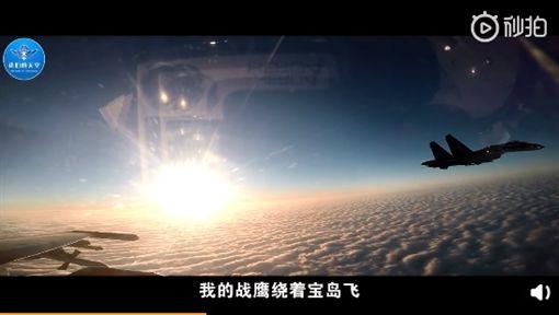 影/過年也要統戰!解放軍廣發賀歲片:我的戰鷹繞著寶島飛圖/翻攝自微博