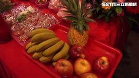 祭祖、除夕禁忌、鳳梨、香蕉